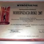 Wyróznienie - modernizacja roku 2007